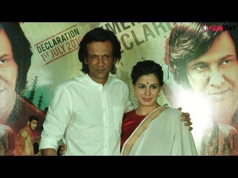 Kay Kay Menon, Kirti Kulhari At San 75 (Pachattar) Trailer Launch   UNCUT   Filmibeat