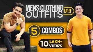 2018 Top 5 Men's Outfits - Detailed, Easy Men's Fashion Guide Hindi | BeerBiceps Men's Style