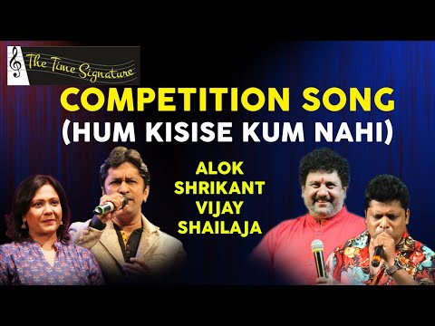 Competition Song of 'Hum Kisise Kum Nahi'