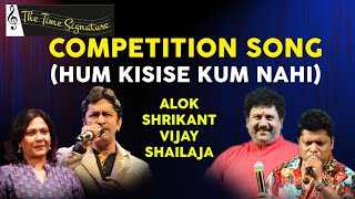 Competition Song of
