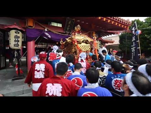 Okinawa - Naha, Takashiki, Naminoue Shrine...