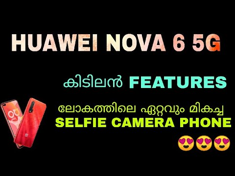 Huawei Nova 6 , Nova 6 5G Features Specification Review Price In Malayalam