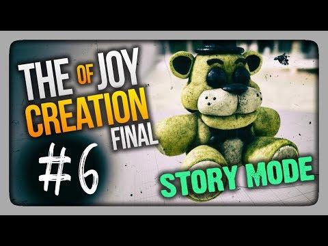 EXTRAS - НОВЫЕ РЕЖИМЫ ✅ (TJoC) The Joy of Creation: Story Mode #6