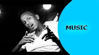 Eritrean music 2016 - Kibrom H/maryam - Arki Hiwetey | ዓርኪ ሂወተይ - New Eritrean Music 2016