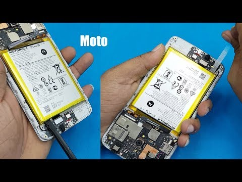 Moto E4 Plus Battery Replacement || How To Remove Moto E4 Plus Battery | Moto Mobile Battery Replace
