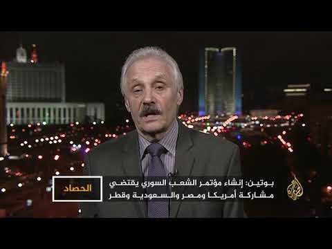 الحصاد- سوريا وبوتين.. القلق من تقسيم الحطام  - نشر قبل 5 ساعة