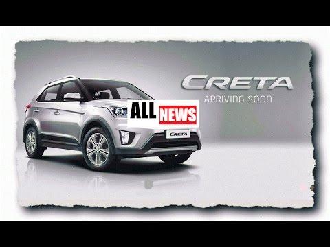 Все факты о Hyundai Creta - ALL NEWS