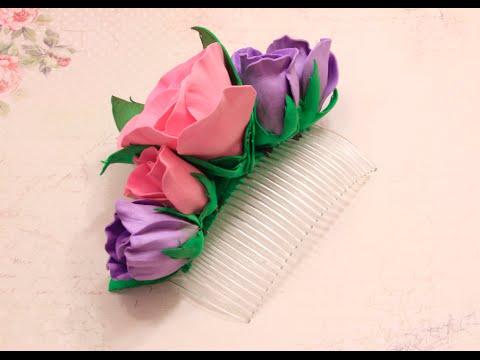 Розы из Фоамирана Мастер Класс/ Rose from plastic suede MK