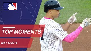 Top Moments around MLB: 5/13/18
