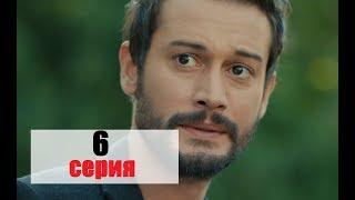 Никто не знает 6 серия русская озвучка отрывок 1