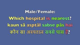 Learn Hindi Day 22 - Where is the nearest hospital?