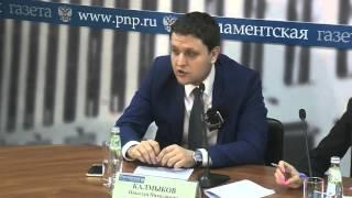 видео Государственная политика занятости