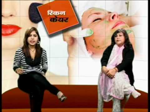 Beauty Tips By Skin  & Beauty Expert / Adviser - Namita Panjrath
