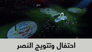 فيديو : تغطية تتويج واحتفالات النصر بلقب دوري الامير محمد بن سلمان للمحترفين