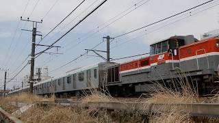 横浜線E233系通過集+東急2020系甲種輸送 6両 古淵~町田