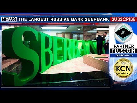 Sberbank CIB starts trading in Switzerland
