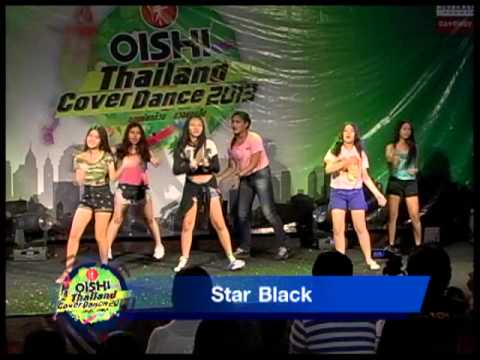 Oishi Cover Dance 2013_43 : Star Back