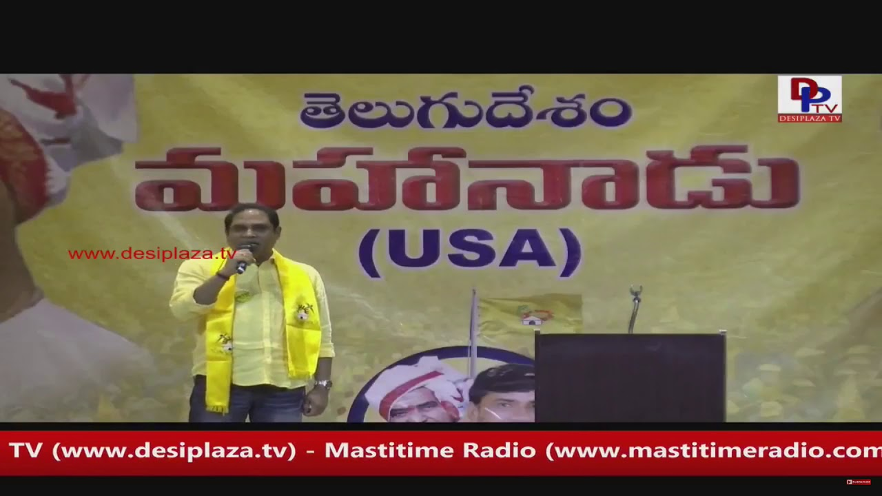 NRI TDP -Anjaiah Chowdary Lavu at  Mahanaadu Live from Dallas