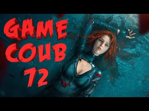 Game COUB 72   twitch   twitchru   coub