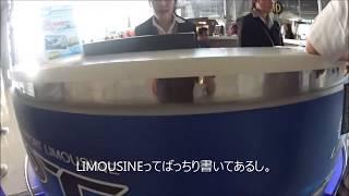 タイ・スワンナプーム国際空港でリムジンサービスを使ってみた その1