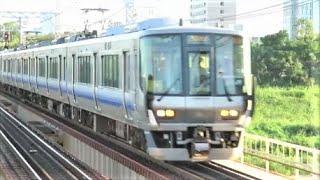 【223系2500番台未更新車】JR西日本・阪和線