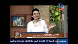 برنامج هى| المصريون أكلوا ممبار وكوارع هندى  بـ