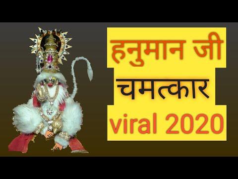 JAY VEER Hanuman JI - Home | Facebook