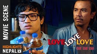 Blackमा पेट्रोल | New Nepali Movie LOVE LOVE LOVE Scene | Ft. Swastima Khadka, Suraj Pandey
