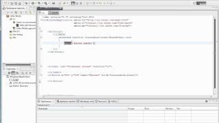 2 видео урок по flex с использованием AIR ( кнопка )