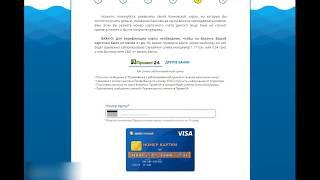 Верифікація картки в Море Грошей - ПЕРШИЙ кредит онлайн на картку(, 2018-11-21T13:49:40.000Z)