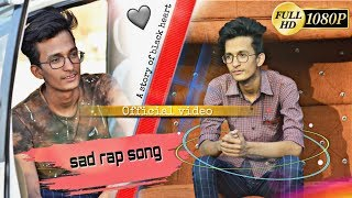 SAD RAP SONG Saud Sheikh Latest song Monu sheikh