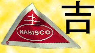 Nabisco® Oreo® Chocolate Bar Macadamia Nuts オレオチョコバーマカダミア