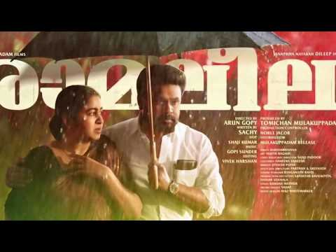 Ramaleela official trailer 2017 Dileep & Prayaga