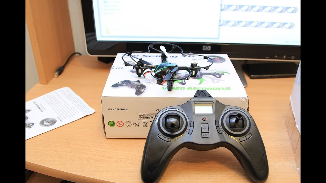 Top Selling X6 Quadcopter 24G 4 Ch Remote Control Toy LCD Screen