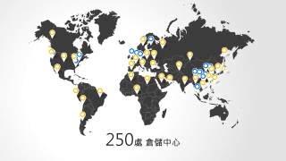 【LITEON】光寶科技|公司介紹影片