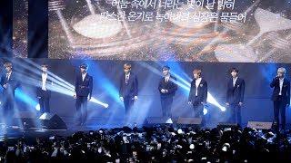 181021 워너원 Wanna One  너의 이름을 Ill Remember  4k  직캠 Fancam  2018 서울대 한류 드림 기부콘서트