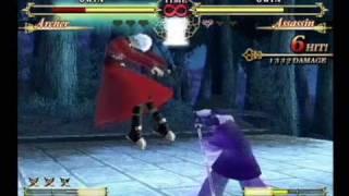 Fate Unlimited Codes Archer Vs Assassin