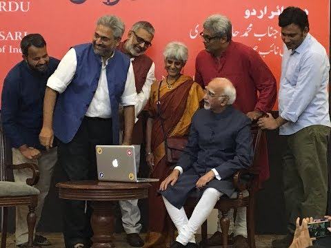 FULL VIDEO: The Wire Urdu's launch event