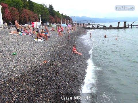 Отдых в Абхазии без посредников, снять жильё на море сезон