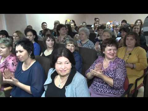 В юбилей пенсионного фонда России в Воскресенске чествовали лучших сотрудников!