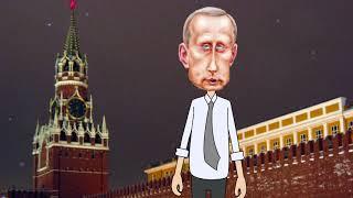 Поздравление с новым годом 2018 от Путина