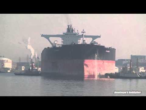 MEANDROS OILTANKER SHIP VLCC タンカー