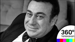 Москва простилась с оперным певцом Зурабом Соткилавой
