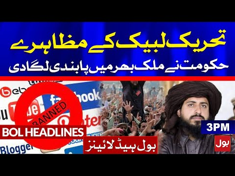TLP Protest in Pakistan - PTA Blocked Social Media