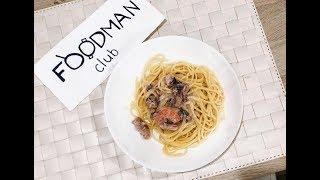 Паста с морепродуктами в сливках: рецепт от Foodman.club