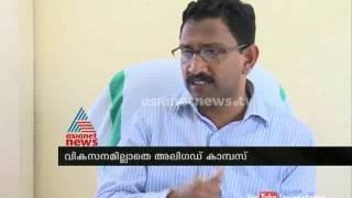 AMU Malappuram campus shortage of facilities : Asianet News Investigation