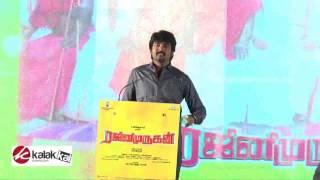 Sivakarthikeyan at Rajini Murugan Movie Press Meet