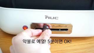 엔유씨 멀티 전기그릴 NMG-550K 수풀레팬케이크 만…