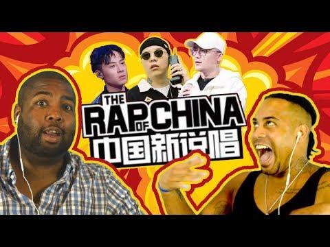 美国人看中国新说唱Vol.7 Amarican React To Chinese Rap Show .