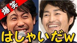 TEAMNACS大泉洋さんと安田顕さんの面白トークですw.